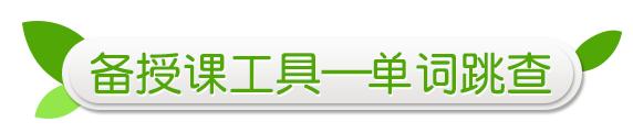 智能教学平台详情_08.png