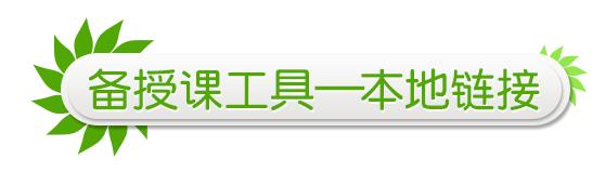 智能教学平台详情_17.png