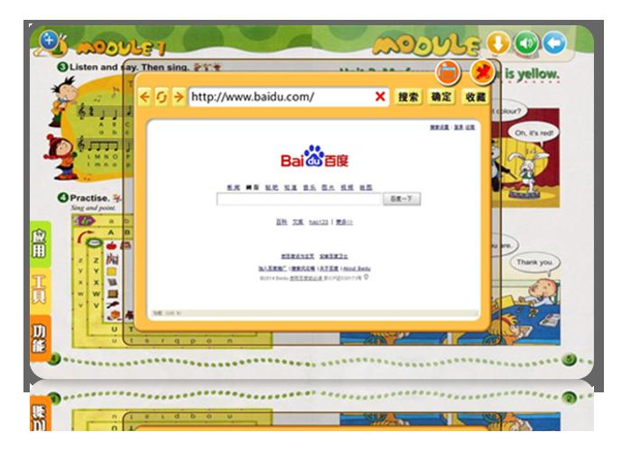 智能教学平台详情_24.png