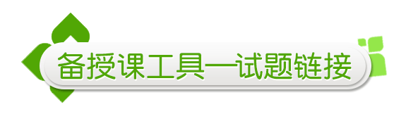智能教学平台详情_26.png