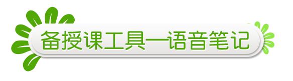 智能教学平台详情_29.png