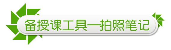 智能教学平台详情_33.png