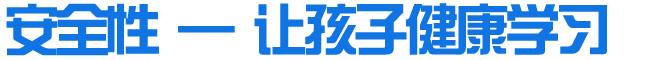 家教通产品详情-014.png
